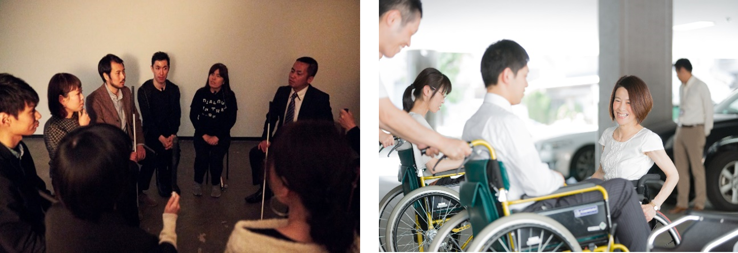 【写真】ダイアログ・イン・ザ・ダーク(左)とユニバーサルマナー検定(右)の体験中の様子