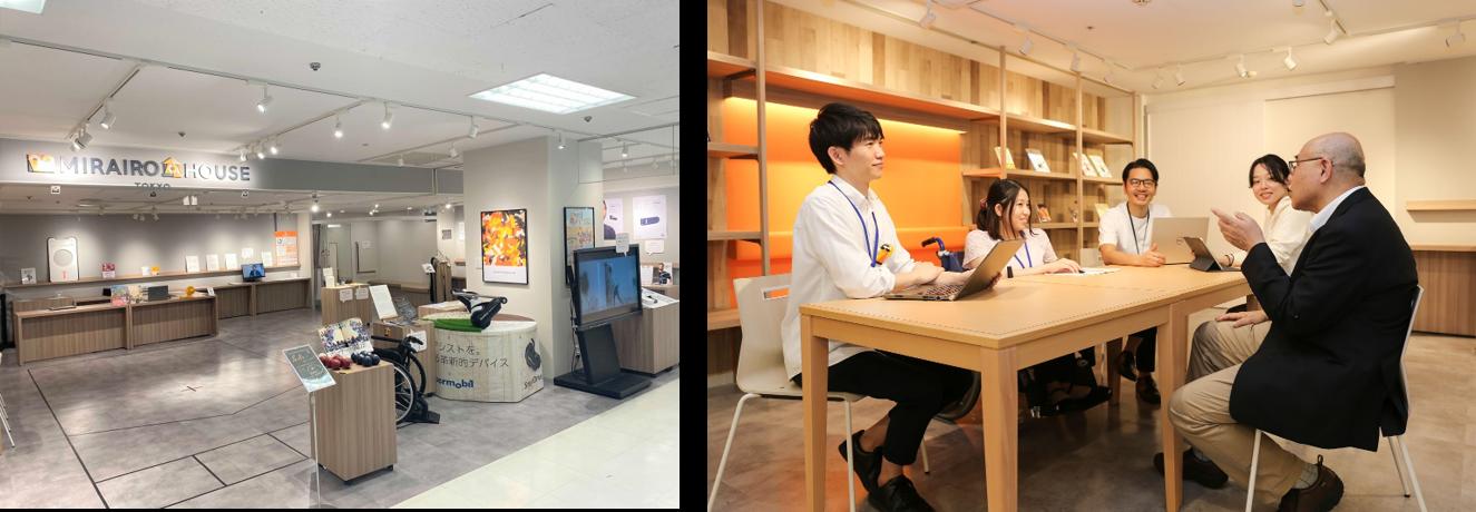 【写真】ミライロハウスの店舗の様子(左)と座談会のイメージ写真(右)