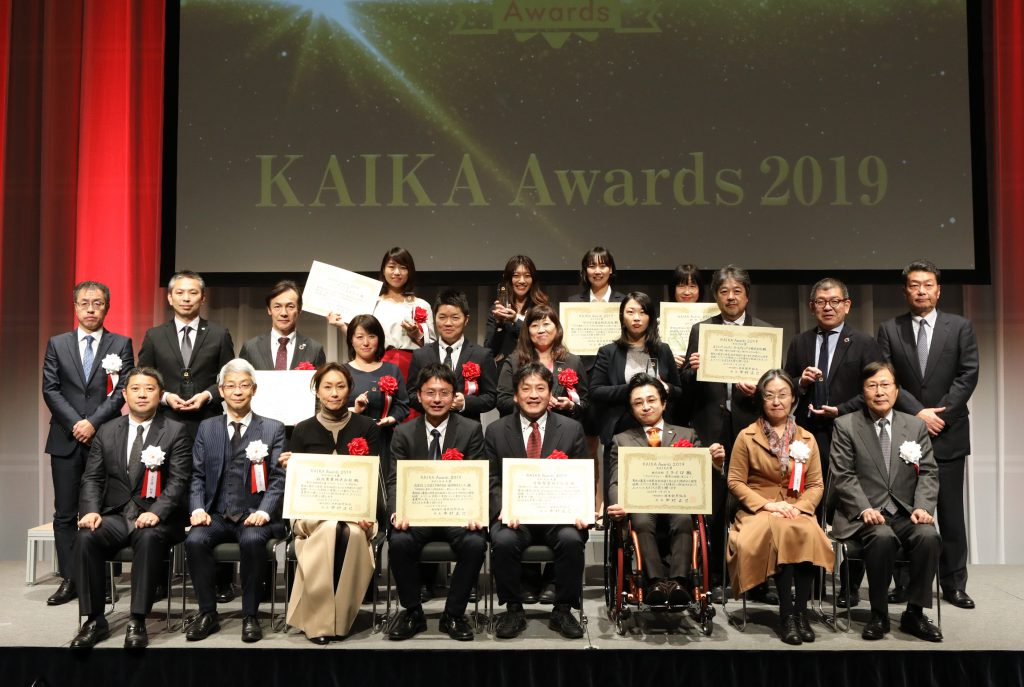 KAIKA Awards 表彰式の写真