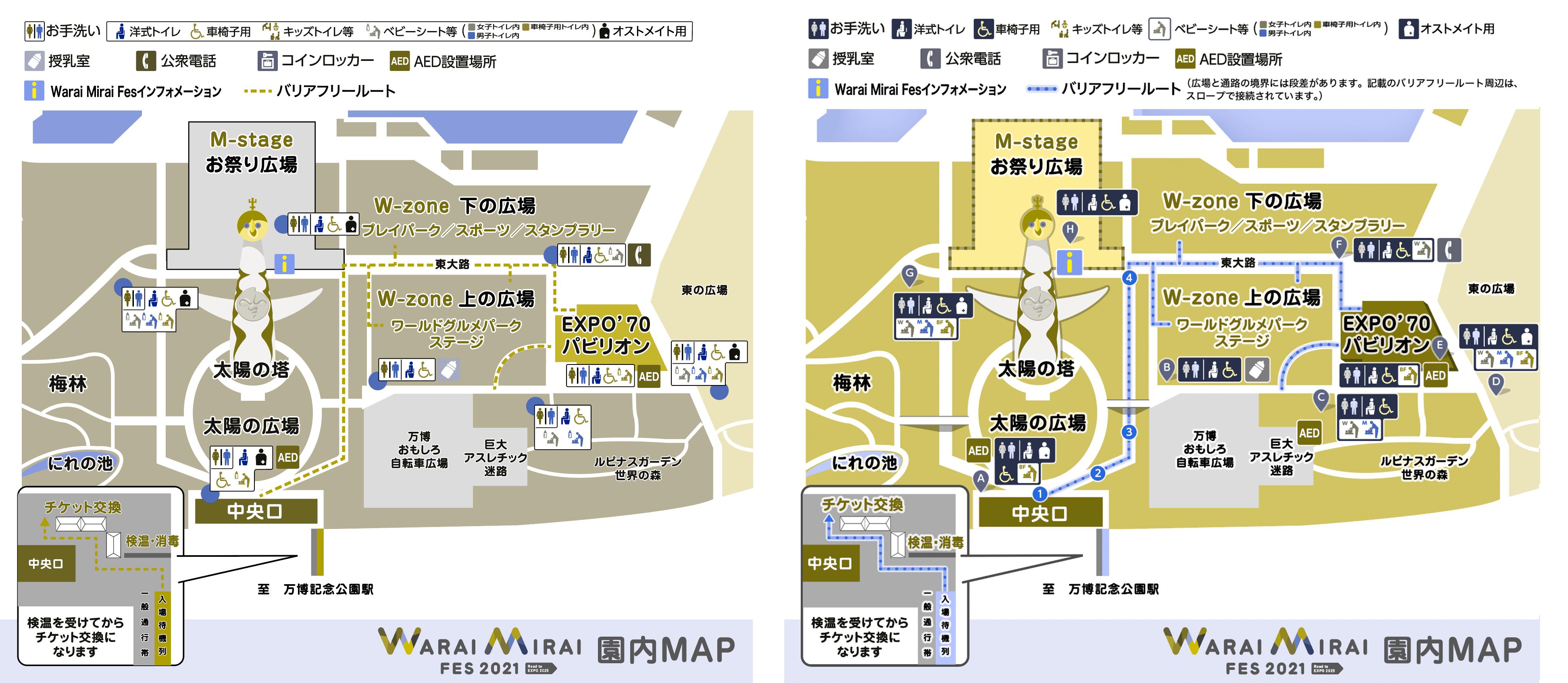【地図の画像2枚】説明は画像の下にあります