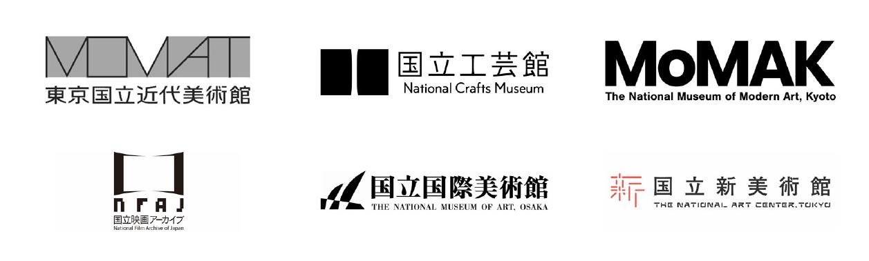 【ロゴマーク】6つの施設のロゴマークが並んでいる画像