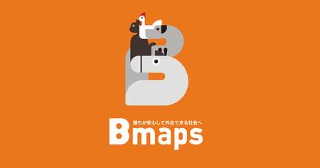 イラスト ビーマップのロゴマーク