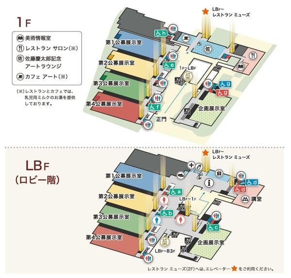 マップデザインの画像