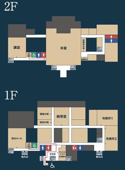 画像 本堂内のバリアフリーマップ