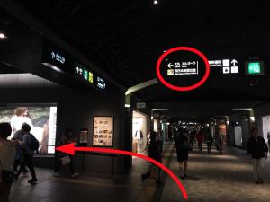 福岡会場「天神スカイホール」へのバリアフリー経路