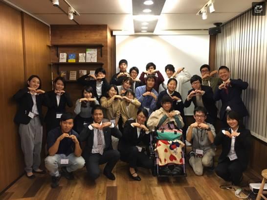 10名限定!「1dayインターンシップin東京」を開催します!