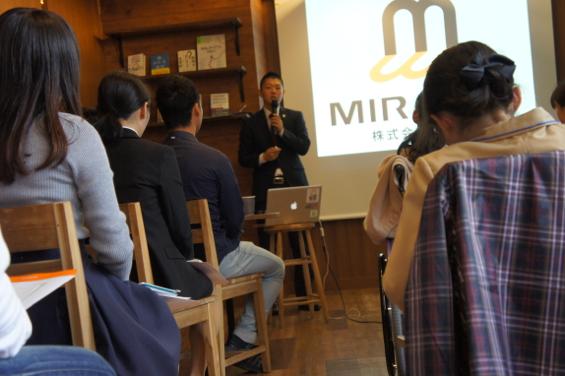 ミライロ初の1dayインターンシップ! 全国各地から学生の皆さんが集まり、満足度は100%を達成