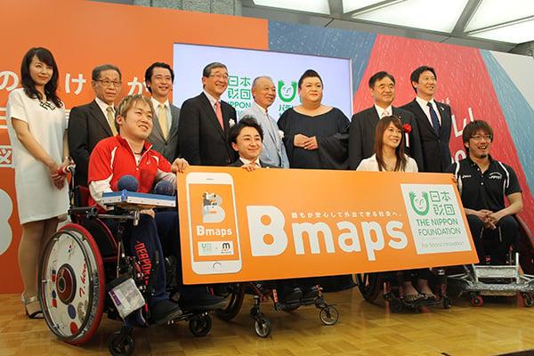 バリアフリー情報を共有するアプリ「Bmaps」(ビーマップ)の完成記者会見を行いました