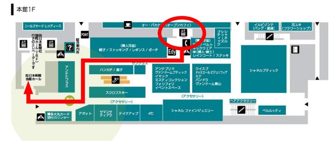 右手にある西日本新聞会館入り口から入ります