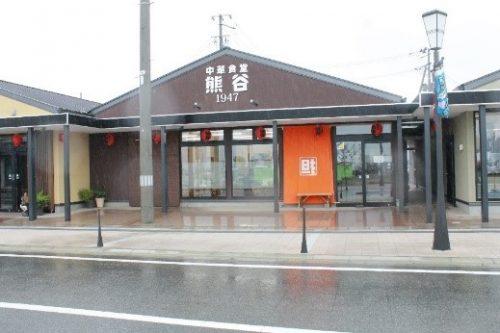 陸前高田市で、まちびらきまつりが開催されました~代表・垣内がユニバーサルデザインの考え方を発表~