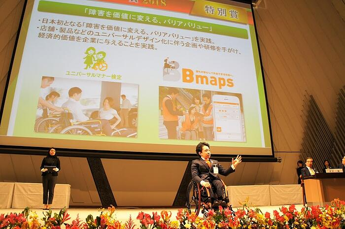 「関西財界セミナー賞」で、ミライロが「特別賞」を受賞しました