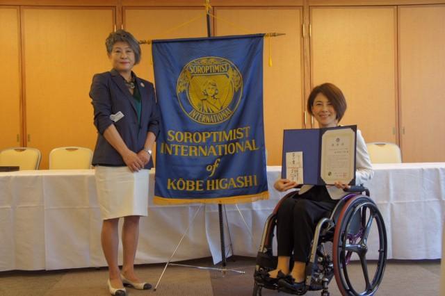 講師の岸田ひろ実が国際ソロプチミスト神戸東・クローバー賞を受賞しました