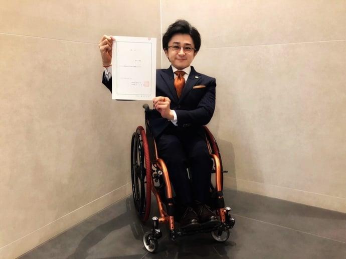 代表・垣内が龍谷大学 客員教授に任命されました