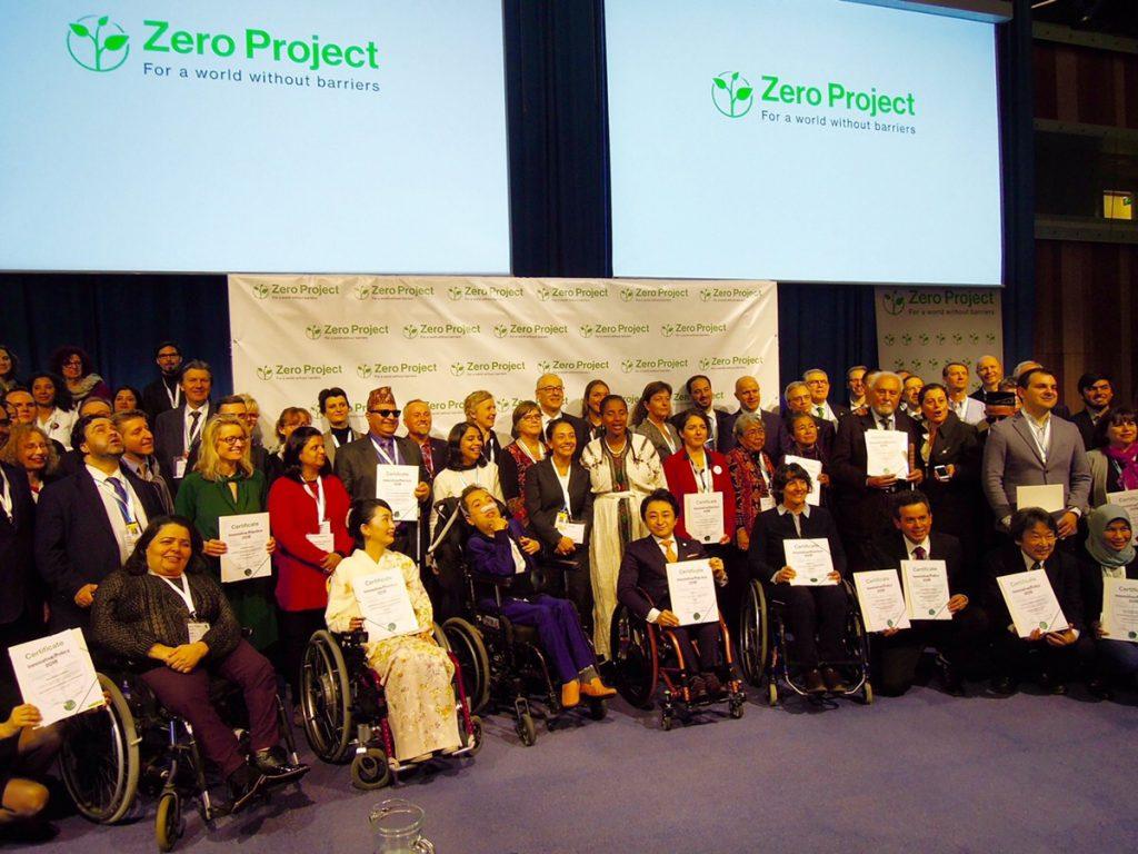 ゼロプロジェクトで、Bmapsが革新的事例部門にて表彰を受けました