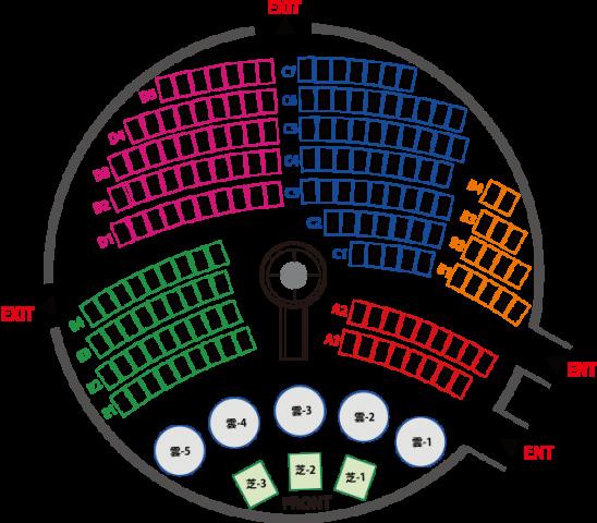画像 座席表