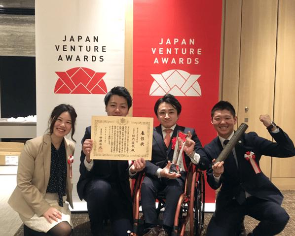 「Japan Venture Awards 2018」で、ミライロが最高位賞「経済産業大臣賞」を受賞しました
