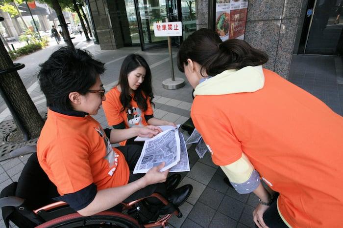 バリアフリー地図アプリ「Bmaps」を使って、街歩きのボランティアをしよう!【Bmaps Action!7/27@オリンピックスタジアム周辺】 参加者募集中!