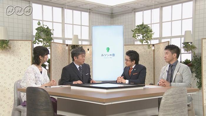NHK『ルソンの壺』にて、ミライロが紹介されました