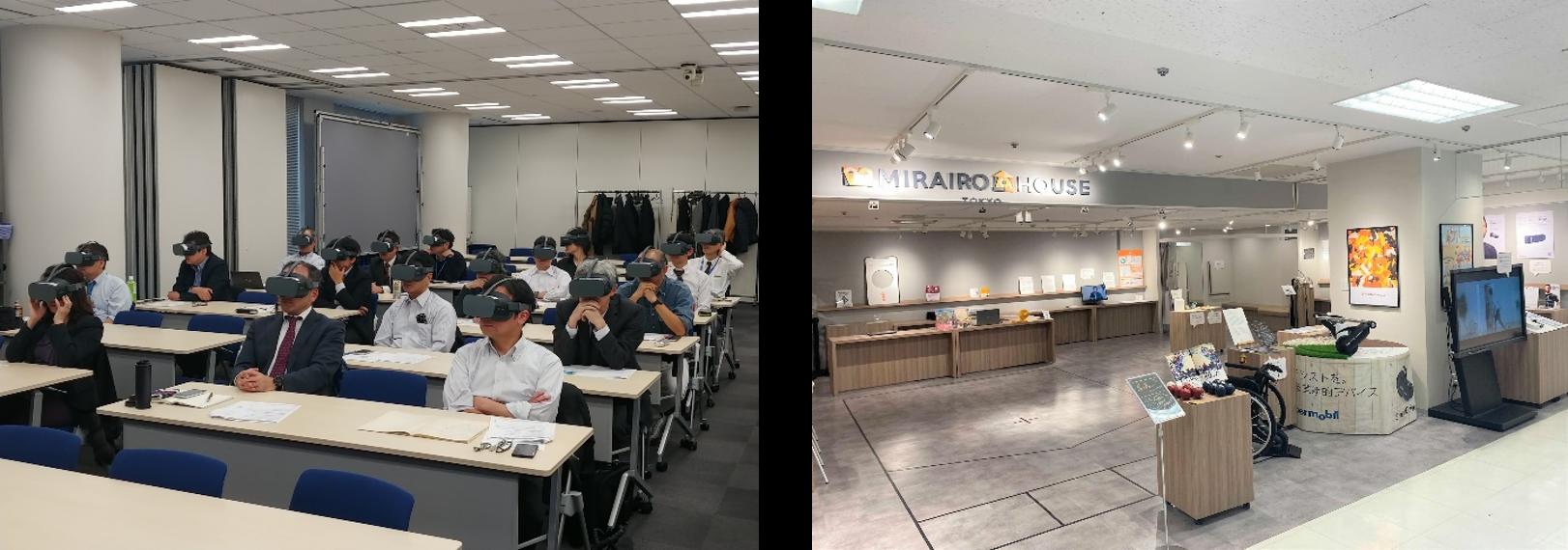 【写真】VRを付けて体験する様子(左)、ミライロハウスの店舗の様子(右)