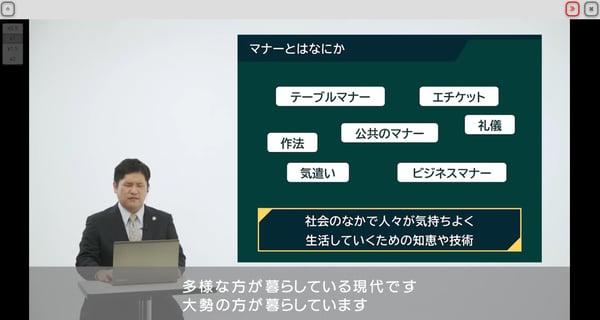 【写真】eラーニングの受講画面 左に講師、右にスライドが映し出され、下に字幕が出ている。