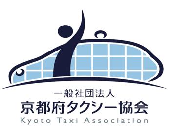 【ロゴマーク】一般社団法人京都府タクシー協会