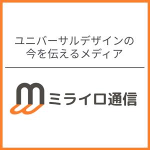 メルマガバナー-1