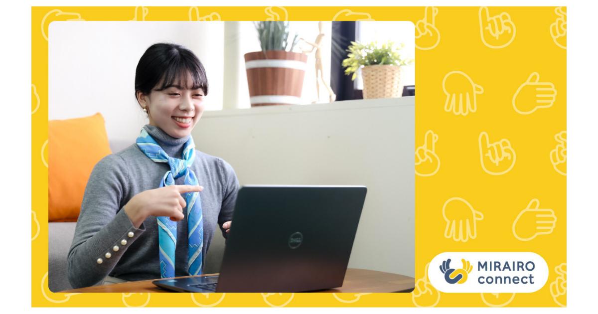 2021年度 ミライロ・コネクト Club「手話通訳士試験対策講座」を開講します