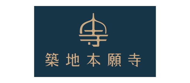 築地本願寺 ロゴ画像