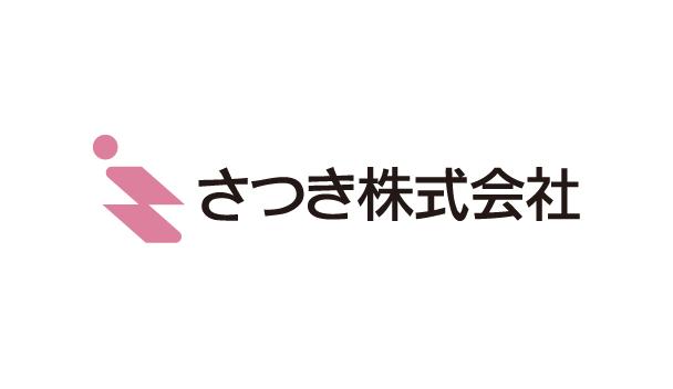 ex-satsuki05@2x
