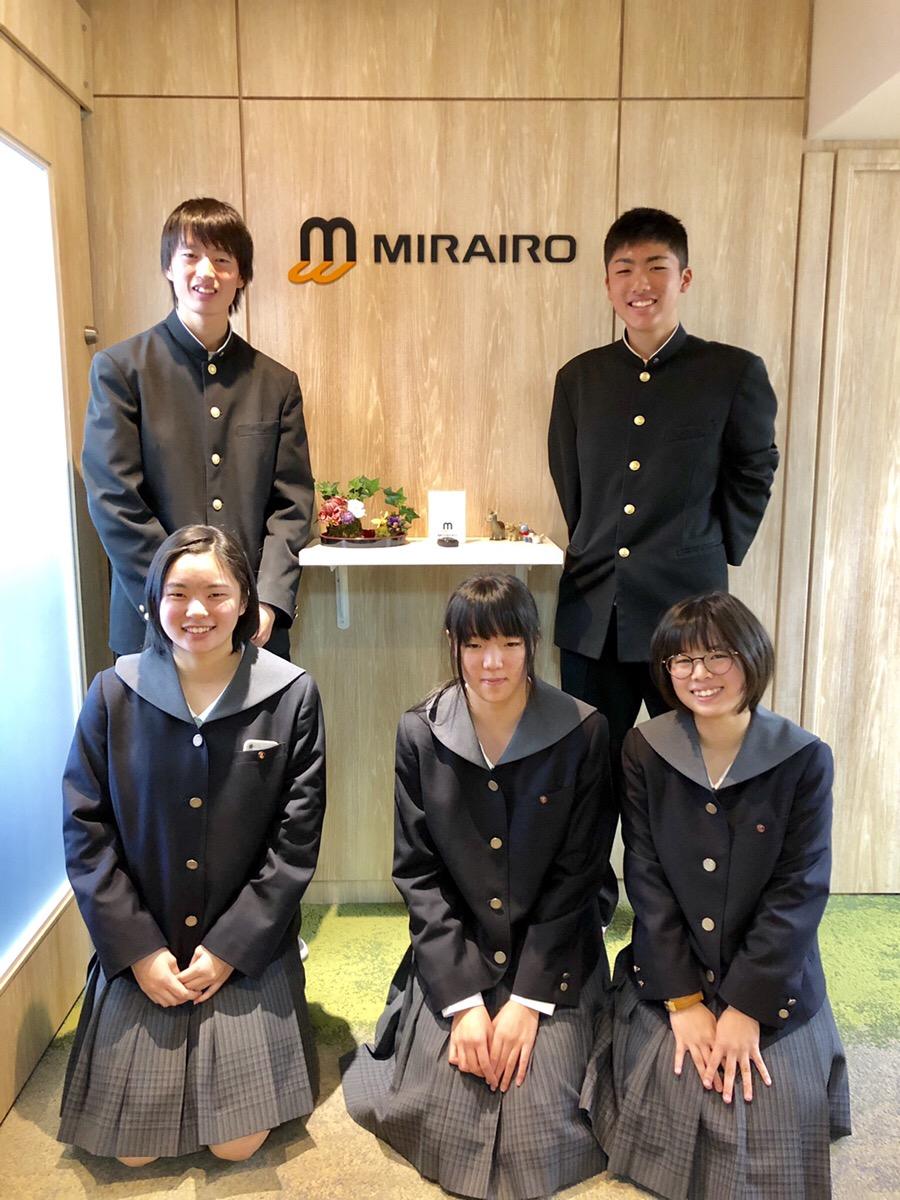 滋賀県の高校生1年生が、企業訪問に来てくれました!