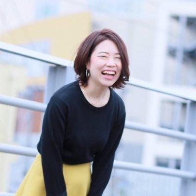 岸田 奈美 Nami Kishida