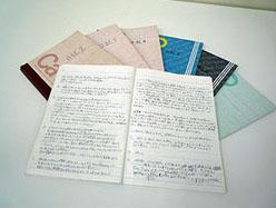 16歳から書き続けた日記