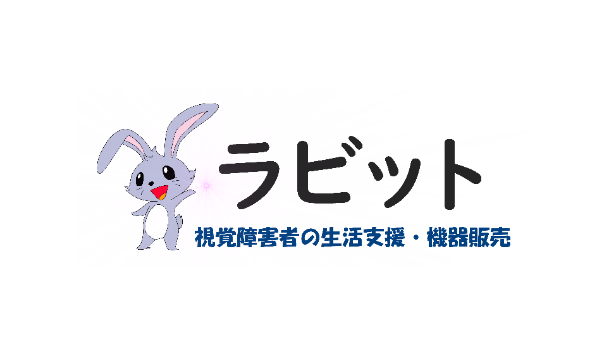 ラビット企業ロゴ